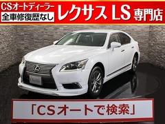 レクサス LS の中古車 460 バージョンL 千葉県野田市 199.8万円