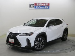 レクサス UX の中古車 200 Fスポーツ 宮城県名取市 358.0万円