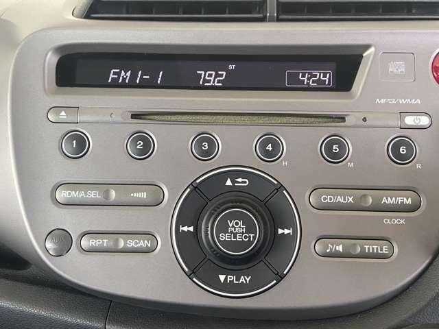 【オーディオ】CD等視聴できるオーディオも完備!車内のエンターテイメント性も向上♪