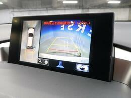 ●パノラミックビューモニター:真上からの映像は位置把握がしやすく安全、簡単に駐車が可能です!