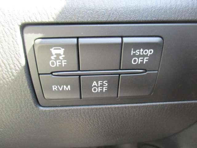 i-stop機能 車線逸脱防止機能 後方からの接近車両を知らせるブラインド・スポット・モニタリングシステム等、安全装置も充実♪