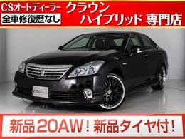 トヨタ クラウンハイブリッド 3.5 Gパッケージ 後期型/黒革/新品20AWタイヤ/フルエアロ
