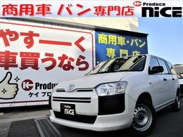 トヨタ プロボックスバン 1.3 DX AM/FMラジオ ETC 1300CC 400kg積載