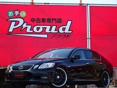 レクサス GS の中古車 350 千葉県千葉市花見川区 38.8万円