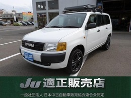 トヨタ プロボックスバン 1.3 GL リフトアップ