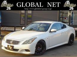 日産 スカイラインクーペ 3.7 370GT タイプSP 黒本革レイズ19AW車高調HDDナビDVD再
