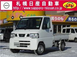 日産 クリッパートラック 660 SD 4WD CDチューナー スピーカー付き
