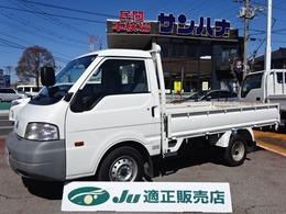 日産 バネットトラック 1.8 DX ロング ダブルタイヤ 1t積載 オートマ 3人乗り