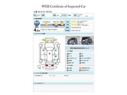 第三者評価機関「AIS社」の車両検査済み!総合評価4.5点(評価点はAISによるS~Rの評価で令和2年8月現在のものです)☆お問合せ番号は40070398です♪