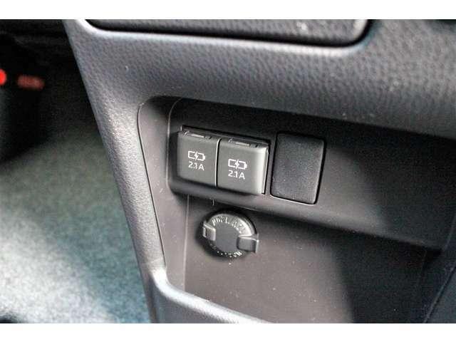 充電用USB端子を2個装備☆