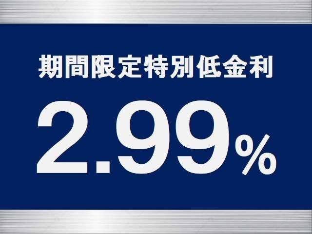 車輌価格には【認定中古車保証料】が含まれております♪余計な費用は不要で安心♪是非、お見積りを依頼下さい◆0066-9711-772396◆