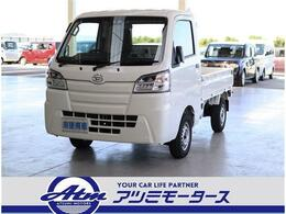 ダイハツ ハイゼットトラック 660 スタンダード SAIIIt 3方開 未使用車・4AT