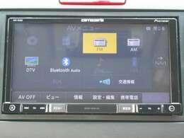◆◆カロッツェリア製メモリーナビです。DVD/CD再生のほかにもフルセグTV、ミュージックサーバー、Bluetooth連携機能も装備されとっても便利です!
