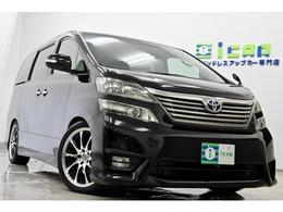 トヨタ ヴェルファイア 3.5 Z プラチナセレクション 4WD ワンオナ Pバックドア TEIN車高調 社外19AW