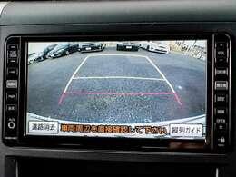 純正マルチ連動型のカラーバックモニター搭載。ギアをバックに入れると自動的に切り替わる優れものです。鮮明なカメラ画像にて車庫入れをサポートしてくれます。女性の方でも安心の車庫入れが可能となります!!