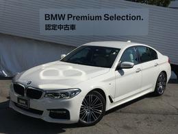 BMW 5シリーズ 523i Mスポーツ 元弊社レンタカ白革地デジイノベーション
