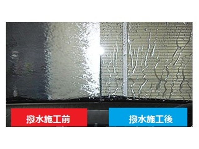 Bプラン画像:撥水コートするとしないとではまったく違います。夜間や雨天時の安全性や視界性がグンとあがります。おすすめです。