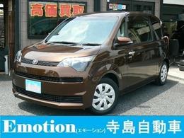 トヨタ スペイド 1.5 G 純正ナビTV フルセグ バックモニター