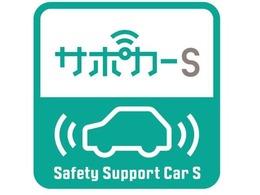 トヨタが誇る衝突被害軽減ブレーキとペダル踏み間違い防止装置を搭載したサポカーS車です。