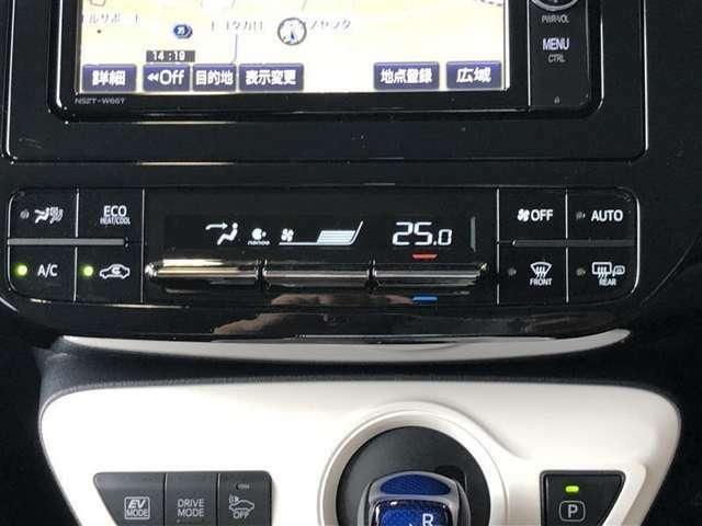 オートエアコン機能なので設定した温度を自動コントロールでキープ