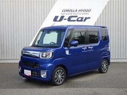 トヨタ ピクシスメガ ピクシスメガ Gターボ SA2