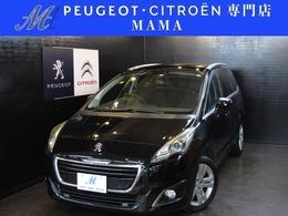 プジョー 5008 シエロ Peugeot&Citroenプロショップ