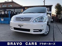 トヨタ イプサム 2.4 240i F&Rモニター付き/車検整備付き/保証付き