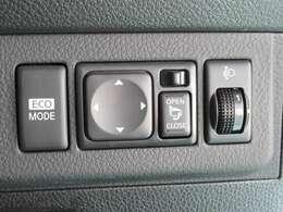 燃費走行に制御してくれるECOモードスイッチ♪