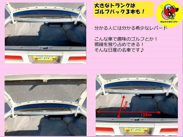 フリーダイヤルを設置しておりますが、直通電話をご希望されるお客様は【086-942-7000】へお電話下さい。気になるお車の在庫や状態、お気軽にご質問下さい★ http://www.arcas-daitou.com/