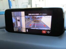 全方向の安全確認をナビモニターにて確認できる360°ビューモニターを装備。