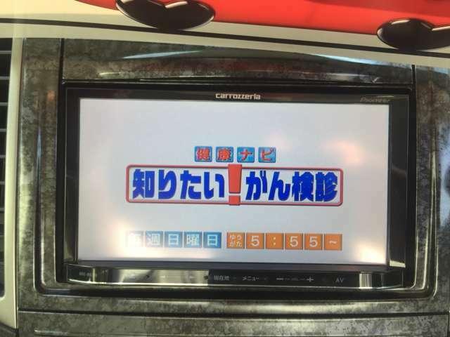 ナビのソース画面です♪もちろんTVも視聴OKです♪