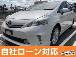 トヨタ プリウスα 1.8 S ツーリングセレクション 7人乗り 純正HDDナビTV