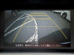 ■ 装備2 ■ ガイド付きバックカメラ:苦手な駐車もこれがあれば安心!