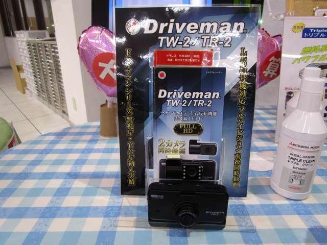 Aプラン画像:もしもの時に!ドライブレコーダーが装着されていれば、事故などの記録を残すことができます!アオリ運転にも対応した2カメラタイプなので安心!!