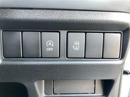 【アイドリングストップ】【片側電動スライドドア】駐車場で両手に荷物を抱えている時でもボタンを押せば自動で開いてくれますので、ご家族でのお買い物にもとっても便利な人気装備