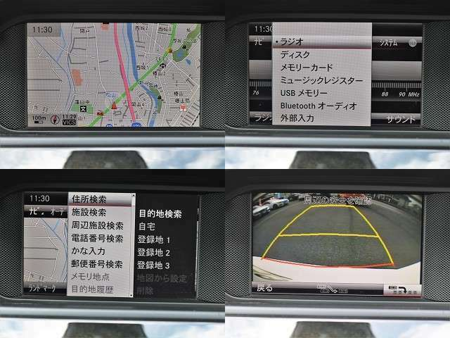 純正HDDナビ地デジ搭載ですのでミュージックサーバーにお好きな音源を録り貯めていただくことができます!Bluetoothオーディオ DVD 音楽録音♪もちろんバックカメラ付きです!