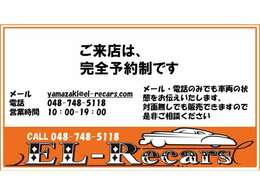 【AMGスポーツパッケージプラス・ユーティリティPKG】人気のC180AVG AMGパッケージ+ ユーティリティPKG付き入庫致しました!全国納車OK、お問い合わせお待ちしております!