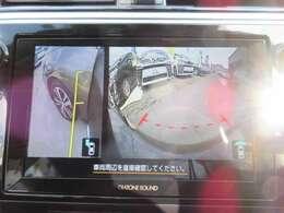 純正ダイアトーンナビ付き♪ フロントカメラ&サイドカメラ付き♪ 見えにくい縁石や、路地での左右の確認も安心ですね♪ ガイド線付バックカメラで駐車も安心ですね♪