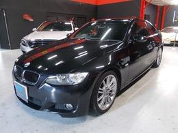 BMW 3シリーズクーペ 320i Mスポーツパッケージ キセノン 社外ナビ 18インチ D整備車両