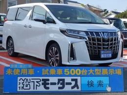 トヨタ アルファード 2.5 S Cパッケージ ツインムーンルーフ 登録済未使用車