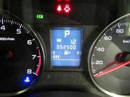 他メーカー車でも安心のロングラン1年保証つき