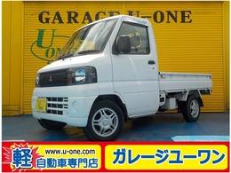 三菱 ミニキャブトラック 660 Vタイプ エアコン付 パワステ エアバッグ 一年保証