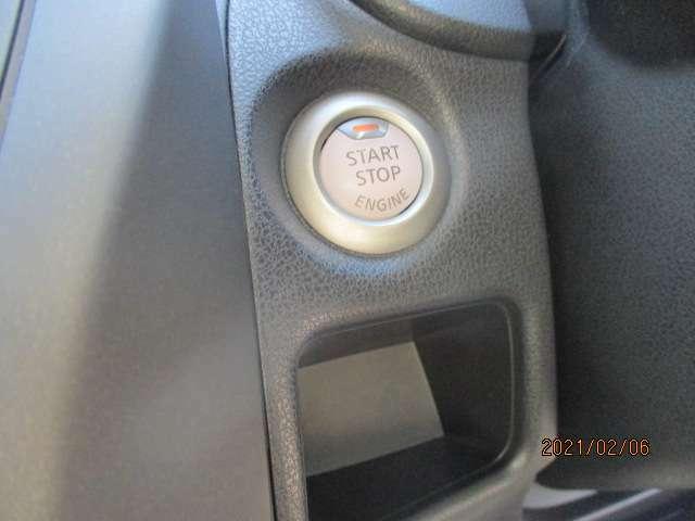 燃費向上にエコモードです。
