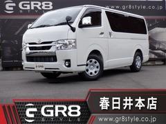 トヨタ ハイエースバン の中古車 2.0 スーパーGL ロング 愛知県春日井市 299.8万円