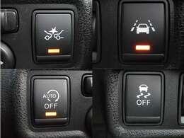 エマージェンシーブレーキON OFFスイッチ(上左)・車線逸脱警報ON OFFスイッチ(上右)・アイドリングストップOFFスイッチ(下左)・VDC OFFスイッチ(下右)