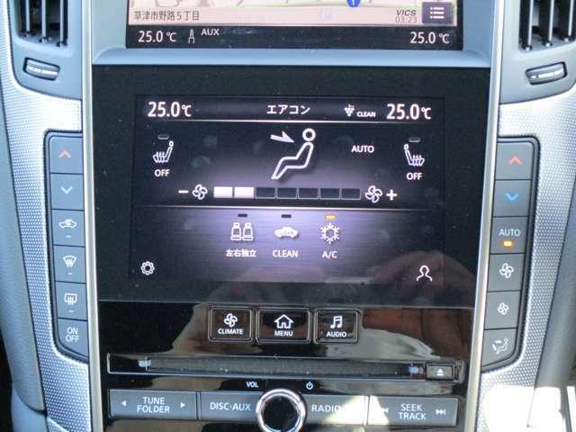 エアコンパネルは画面上で表示されます。