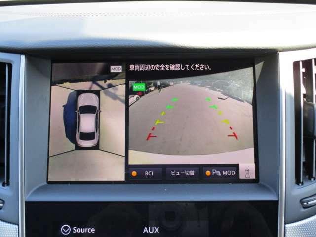 アラウンドビューモニターでまるで上から見てるようにバックができるので駐車もラクラクですよ♪