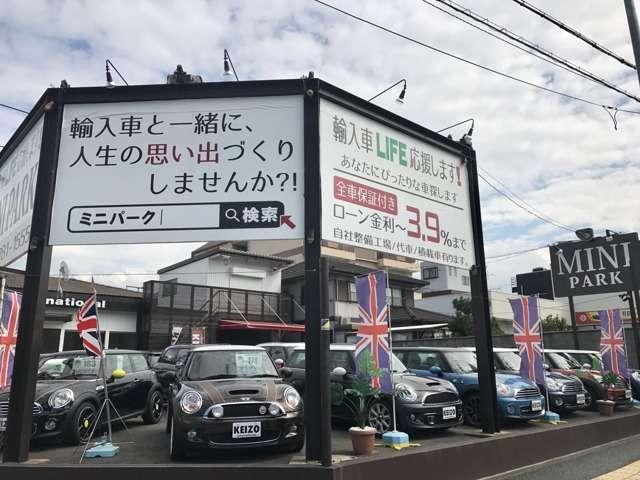 Bプラン画像:輸入車と一緒に、人生の思い出づくりしませんか?! 【ミニパーク】で検索 https://mini.k-zo.jp