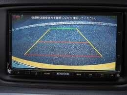 バックギア連動リアビューカメラ◆業界でも最も厳しいとされる第三者検査機関AISがつけた評価は修復歴無、機関正常の4.5点。とても高い評価をいただきました!車両品質評価書付のカーセンサー認定車両です。