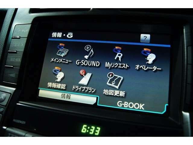 多機能マルチナビ!Bluetooth対応モデル!!